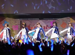 「けものフレンズ LIVE ~PPP LIVE~」(夜公演)をレポート! 初のPPP単独ライブ! メンバーの絆、そして迎える新たな物語……