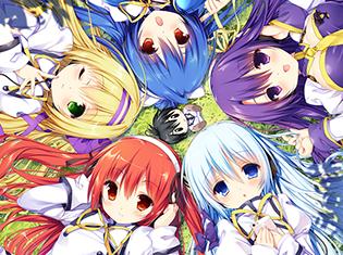 『精霊使いの剣舞』のドラマCDがリリース決定! TVアニメの声優陣が再集結して原作小説の3年後の世界が描かれる