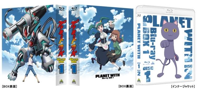 『プラネット・ウィズ』BD BOX第1巻の描き下ろしイラストなど公開!