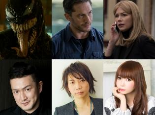 マーベル最新作の映画『ヴェノム』日本語版吹替えに諏訪部順一さん、中村獅童さん、中川翔子さん!3名からのコメントも到着