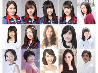 オリジナルアニメ『刀使ノ巫女』2018年11月に舞台化決定! 主要キャストを演じるのはSKE48メンバー5名、さらに全キャストも解禁