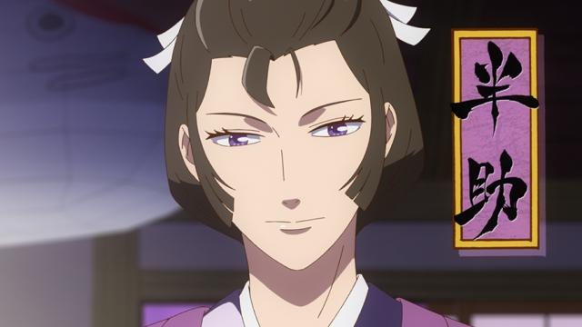 『つくもがみ貸します』第8話「江戸紫」の先行場面カット&あらすじ到着!