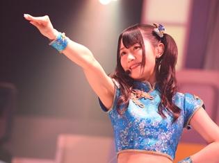 小倉唯さん最新ライブBD&DVD「Cherry×Airline」より、「ドキドキラビリンス」のライブ映像を大公開!