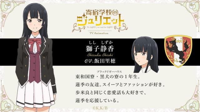 『寄宿学校のジュリエット』日高里菜さん・小倉唯さんのミニ番組が配信スタート! 助っ人のワンちゃんに癒やされる2人に注目-2
