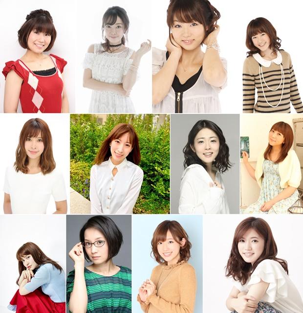 「プリキュア15周年Anniversary ライブ ~15☆Dreams Come True!~」追加出演者12名を発表!
