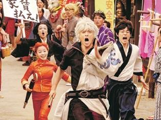 『銀魂2 掟は破るためにこそある』前作を2日間上回るスピードで、興行収入25億円を突破! シリーズ累計動員数は485万人に