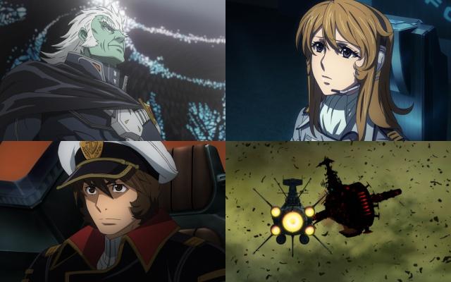 『宇宙戦艦ヤマト2202』上映会開催&TVアニメ第1話場面カット到着