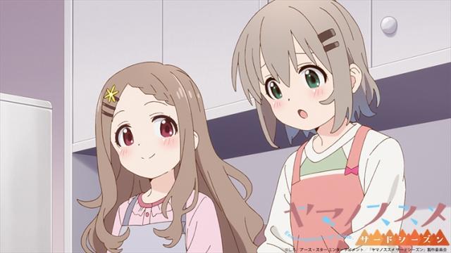 『ヤマノススメ サードシーズン』第11話のあらすじ&場面カットが公開!