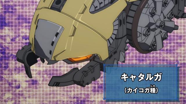 ゾイドワイルド-12