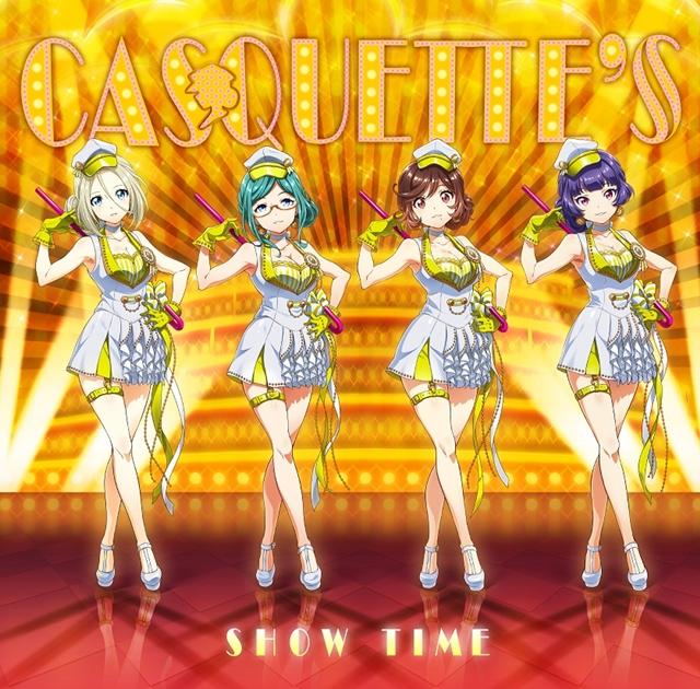 「ナナシス」から新ユニットCASQUETTE'Sがデビュー!