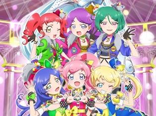 『キラッとプリ☆チャン』下期キービジュアル解禁! プリティーシリーズ過去最大規模のライブが12月開催決定