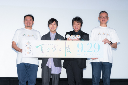 劇場版『夏目友人帳』神谷浩史さん、井上和彦さんらが完成披露上映会舞台挨拶に登壇