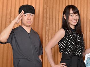 映画『ドラゴンボール超 ブロリー』に水樹奈々さん、杉田智和さんが出演決定! ブロリーを取り巻く重要な映画オリジナルキャラクターで『ドラゴンボール』シリーズ初参加!