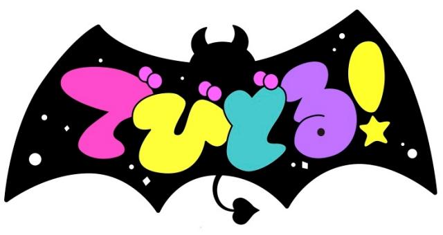 TVアニメ『でびどる!』2018年10月より放送開始!花澤香菜さん、井口裕香さん、三森すずこさんに加え、ふかわりょうさんも声優として出演-12