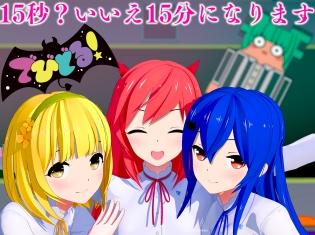TVアニメ『でびどる!』2018年10月より放送開始!花澤香菜さん、井口裕香さん、三森すずこさんに加え、ふかわりょうさんも声優として出演