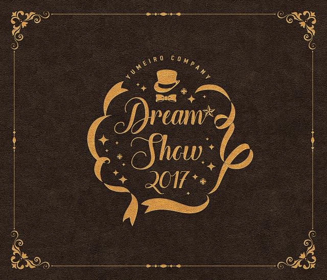 『夢色キャスト』新イベントでジェネシスが歌う「Dears for Fears」が登場! 生誕祭に合わせて灰羽拓真のプライベート楽曲も
