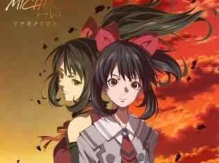 TVアニメ『あかねさす少女』のオープニングテーマ曲を歌うMICHIさんの「ソラネタリウム」がアニメPVで解禁! アニメ盤ジャケットも公開
