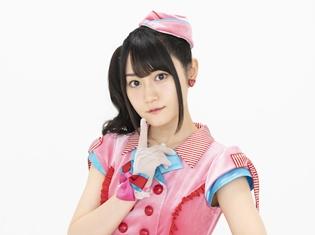 小倉唯さんの最新ライブBD&DVD「Cherry×Airline」より、メイキング映像(Short ver.)を大公開!