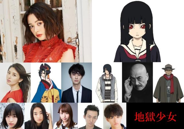 『地獄少女』が玉城ティナ主演で2019年秋に実写映画化!