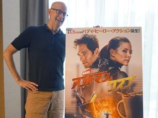 『アントマン&ワスプ』のスーツはウルトラマンの影響を受けている!?――監督ペイトン・リードさんインタビュー