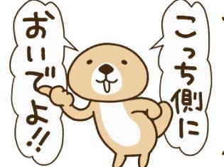 人気声優・梶裕貴さんの声で『突撃!ラッコさん』の動く&ボイス付きLINE公式スタンプ配信スタート! 梶さんのコメントも公開
