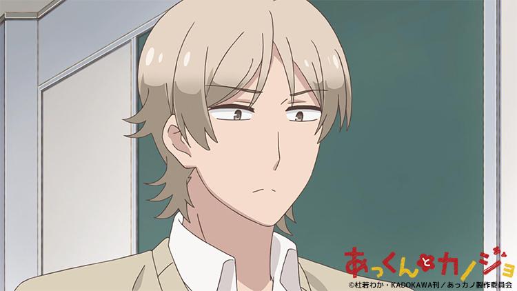 『あっくんとカノジョ』第24話「キライ...」のあらすじ&場面写真が公開! ラブラブなふたりにピンチが忍び寄る……!
