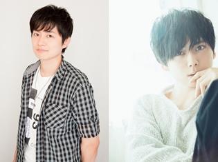 下野紘さんと梶裕貴さんが、海外ドラマ『FAMOUS IN LOVE』日本語吹替え声優として出演決定! スーパー!ドラマTVにて、11月23日より独占日本初放送