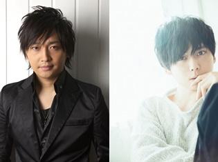 中村悠一さん、梶裕貴さんが音楽朗読劇ブランド「READING HIGH」第三回公演に出演! チケット先行予約受付が9月15日よりスタート