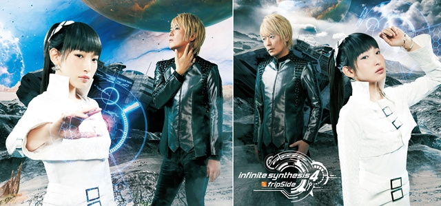 fripSide「infinite synthesis 4」よりジャケ写解禁!
