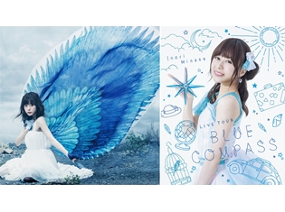 水瀬いのりさん、6thシングル「TRUST IN ETERNITY」とライブBD「Inori Minase LIVE TOUR BLUE COMPASS」よりジャケ写解禁!