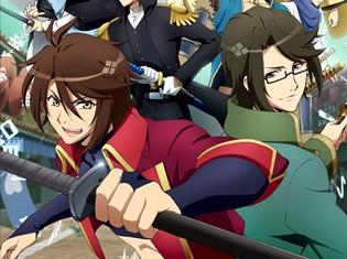 『BAKUMATSU』木下浩之さん・羽多野渉さんら追加声優5名解禁! 追加アニメオリジナルキャラのビジュアルも公開