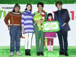 映画『グリンチ』大泉洋さん、宮野真守さんら吹替え版製キャスト登壇の製作発表会見が開催!