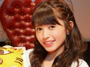 逢田梨香子さんの誕生日を祝うために1300人のファンが駆けつけた『まるごとりかこ』バースデーイベントレポート