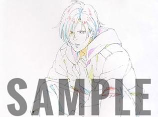 『BANANA FISH』BD・DVDアニメイト特典の描きおろしイラストが解禁! 主人公・アッシュの姿が描かれる!