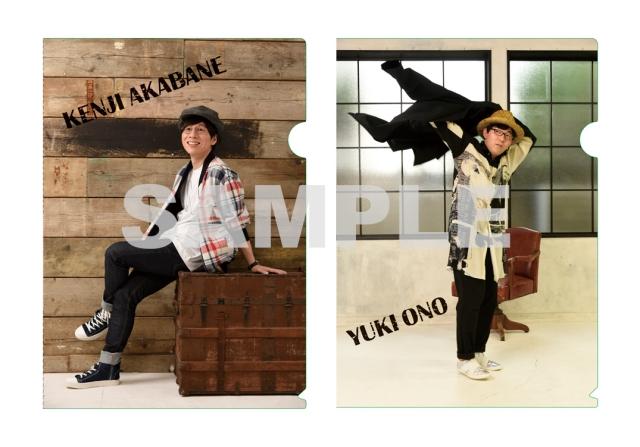 森久保祥太郎さんと八代拓さんが出演!『声優コレクション ~ふたりのコーデSHOW~』第1弾DVDが7月18日発売-2