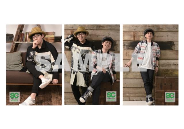 森久保祥太郎さんと八代拓さんが出演!『声優コレクション ~ふたりのコーデSHOW~』第1弾DVDが7月18日発売-3