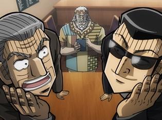 『中間管理録トネガワ』第12話「似非」の先行場面カット到着! 兵藤会長命令で、利根川は会長のそっくりさんを探すことに