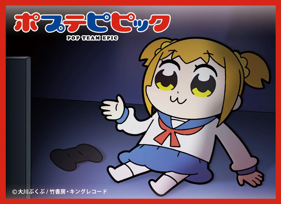 『ポプテピピック』がTCG「プレシャスメモリーズ」に登場