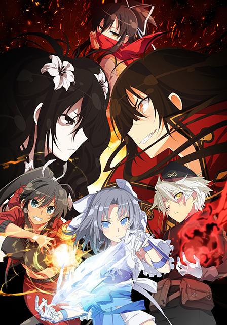 『閃乱カグラ』TVアニメ第2期、初回は10月12日放送決定