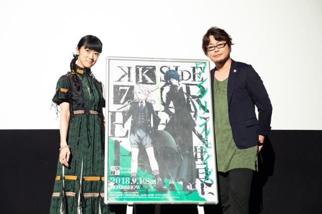『K SEVEN STORIES』Ep3舞台挨拶より公式レポート到着