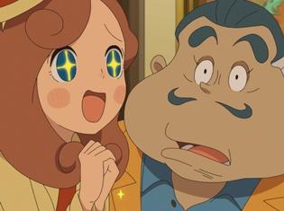 『レイトン ミステリー探偵社 ~カトリーのナゾトキファイル~』第23話の先行カット公開! カトリーたちは潜入捜査をすることに