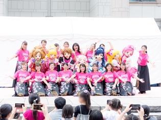 『プリキュア』が横浜の女子大生とダンス! 集まったファンの子供たちを笑顔に!