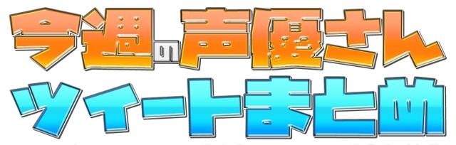 アニメ『ご注文はうさぎですか??』×森永ココアのコラボが今年も実施! ココア(声優:佐倉綾音)からのボイスメッセージが公式サイトにて公開!