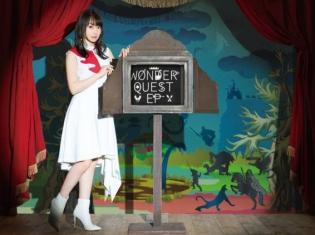 水樹奈々さん37thシングル「WONDER QUEST EP」より「結界/水樹奈々 feat. 宮野真守」の試聴がスタート!