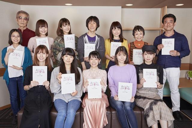 秋アニメ『あかねさす少女』キャスト写真&コメントが公開