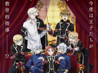 アニメ『王室教師ハイネ』が映画化決定! 2019年2月16日公開で第一弾前売り券が販売中!