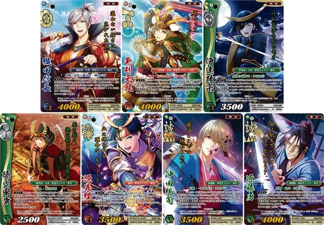 『夢キャス』が戦国大戦トレーディングカードゲームとコラボ!