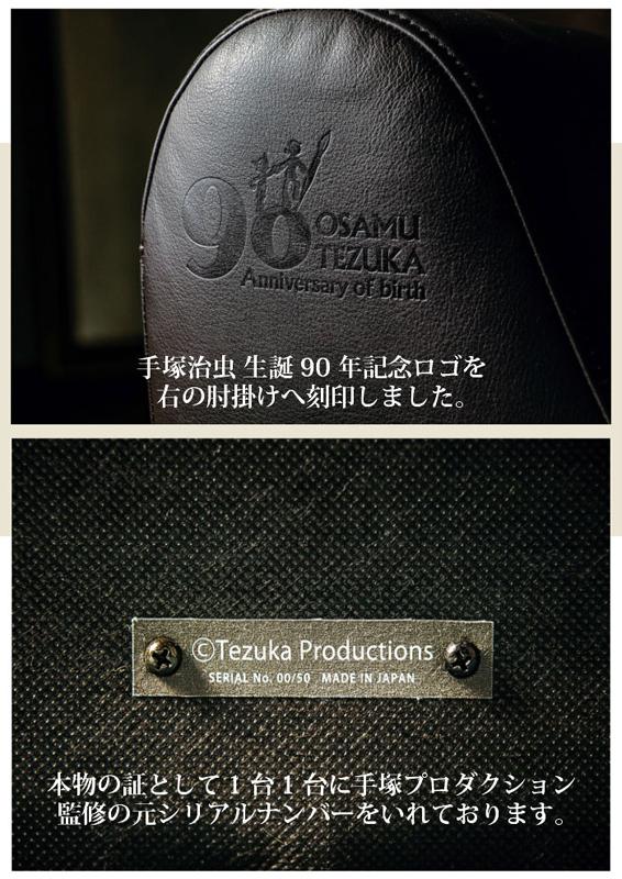 【AJ2014】ブース速報フォトレポート『ロボットガールズZ』、『sprite/fairys』など-5
