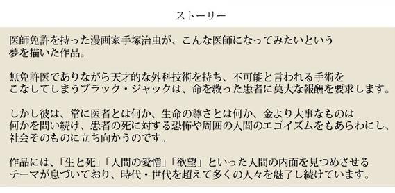 【AJ2014】ブース速報フォトレポート『ロボットガールズZ』、『sprite/fairys』など-3