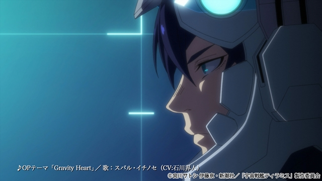 『宇宙戦艦ティラミスII(ツヴァイ)』久川綾さん・潘めぐみさん・白井悠介さんが、新キャラ役で出演決定! OPテーマ入り最新PVも公開の画像-8
